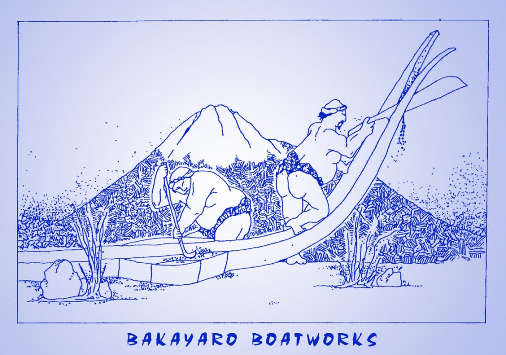 Bakayaro Boatworks logo illustration by Lori Lambertson